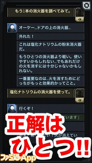 lifelinemugen11書き込み