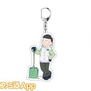 goods_item_sub_1013989_2b9e0