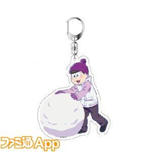 goods_item_sub_1013992_2b9e0