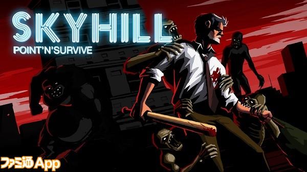 skyhill01