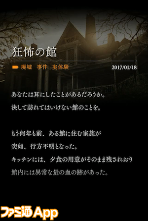 02_blog