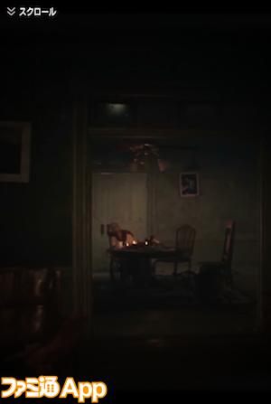 04_dining_room
