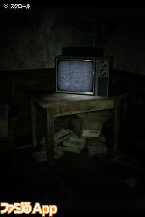 07_tv
