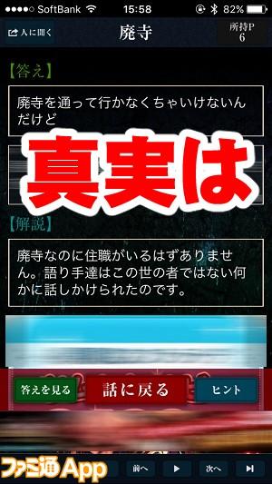 nazokowa14.jpg書き込み