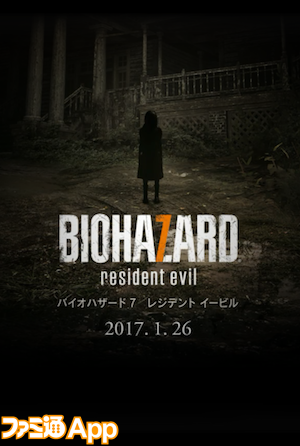 16_bio