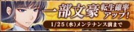 2017-01-18_165111