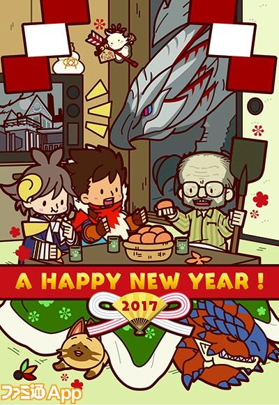 年賀2013_入稿