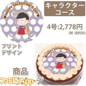 おそ松ケーキ08