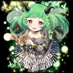【薫姫】ルチカ