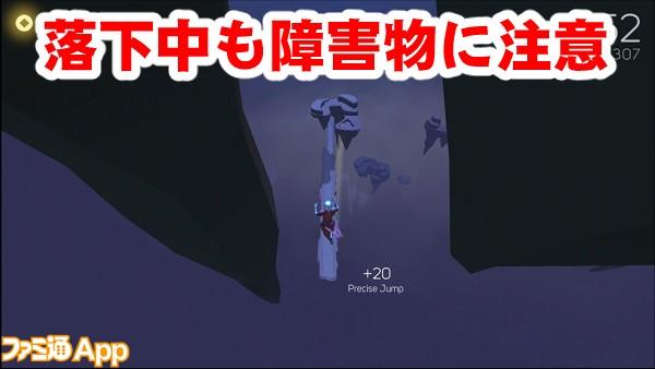 skydancer06書き込み