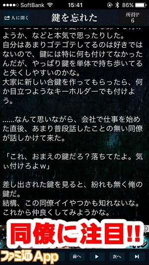 nazokowa13.jpg書き込み