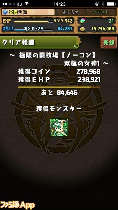 577-4