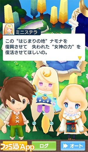 【★】ストーリー01