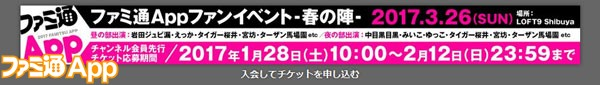 ニコ生チャンネルTOPバナー