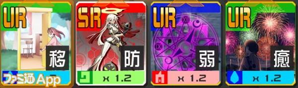 teabreakデッキ001[1]