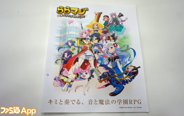 ららマジ_イベント_04