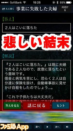 nazokowa11.jpg書き込み