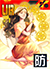 compas_card_0_0010_繝ャ繧、繝、繝シ-80
