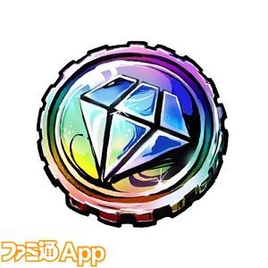 7_ダイヤモンドコイン