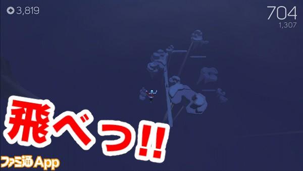 skydancer10書き込み