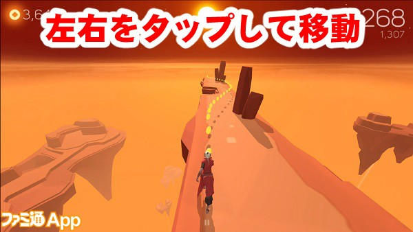 skydancer02書き込み