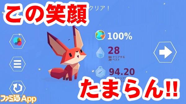littlefox10書き込み