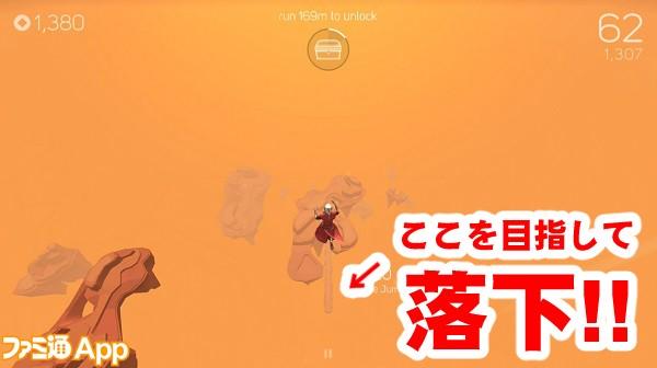 skydancer05書き込み