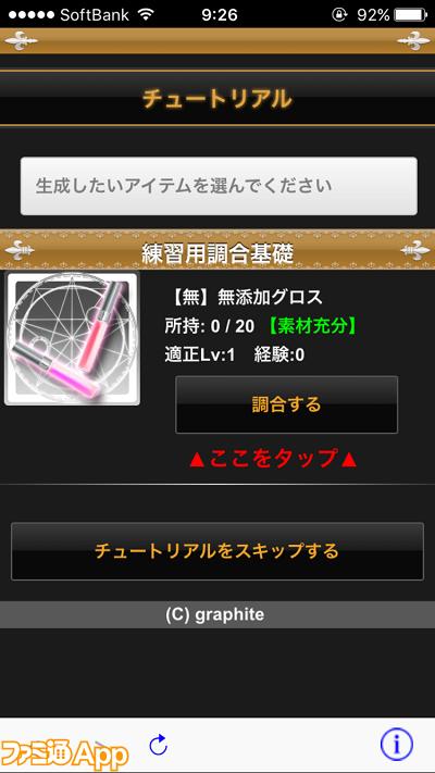 IMG_6766