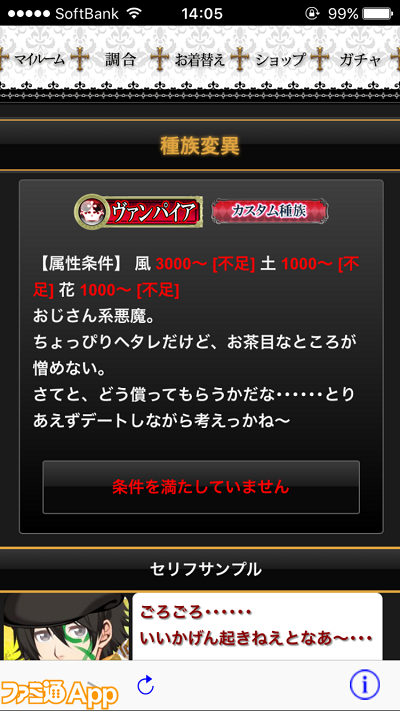 IMG_6845