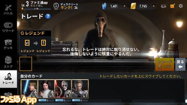 S__42115091
