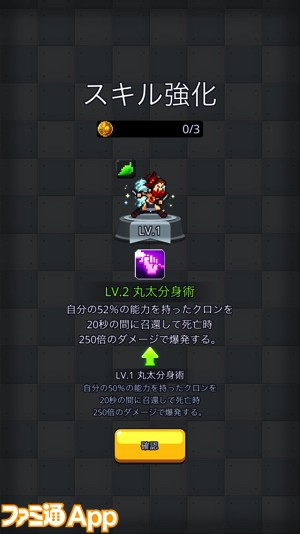 S__42360871