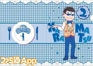 おそ松さん_スイパラコラボグッズ02