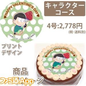 おそ松ケーキ07