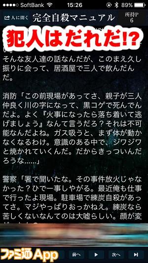 nazokowa12.jpg書き込み