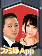 cast_04