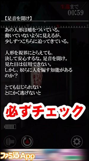 tomobiki11書き込み