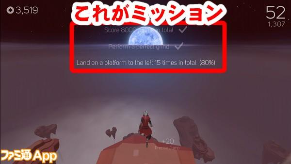 skydancer07書き込み