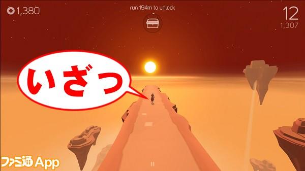 skydancer04書き込み