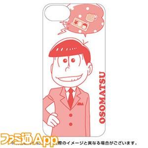 goods-00133969