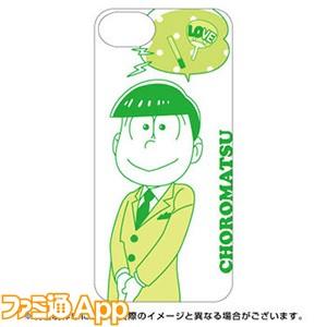 goods-00133971