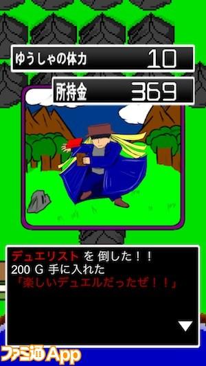image7_2