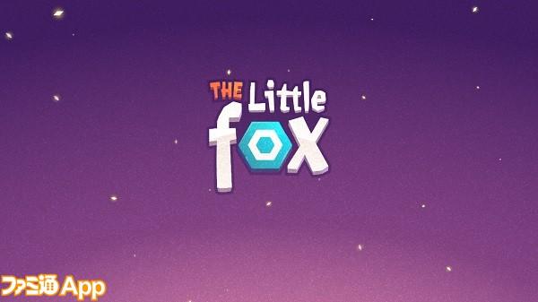 littlefox01