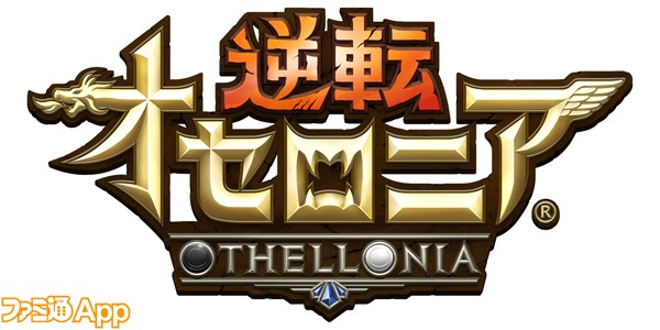 othellonia_logo_RGB300