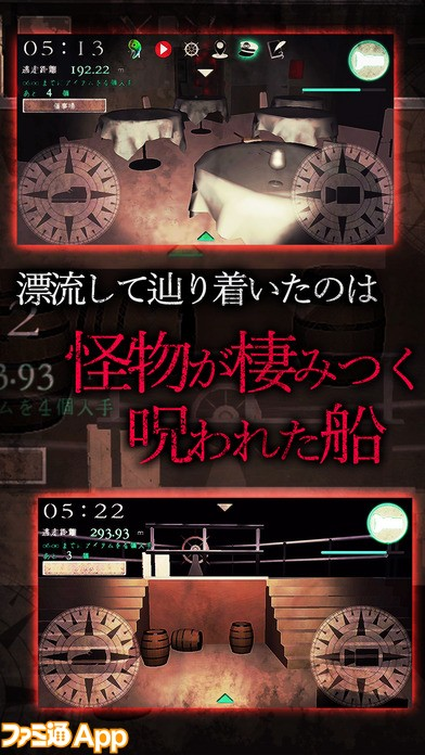 screen696x696 (4)