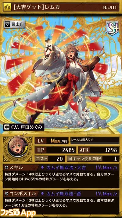 skill_02