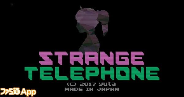 strangetelephone01