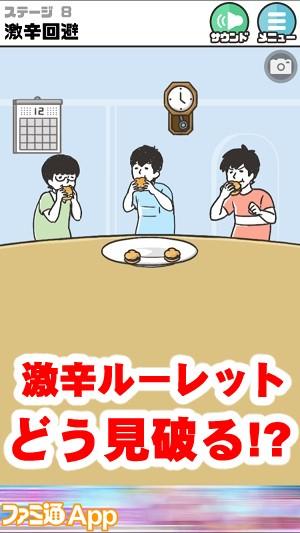 kamikaihi10.jpg書き込み