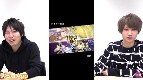 3タイガー桜井VS宮坊