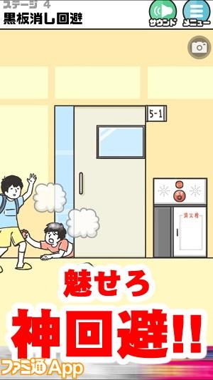 kamikaihi17.jpg書き込み
