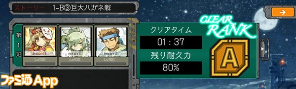 はがオケ_06